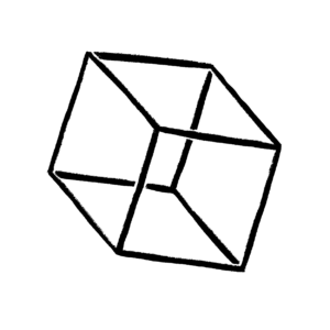 Black and white digital illustration of a simple box, at a slight angle